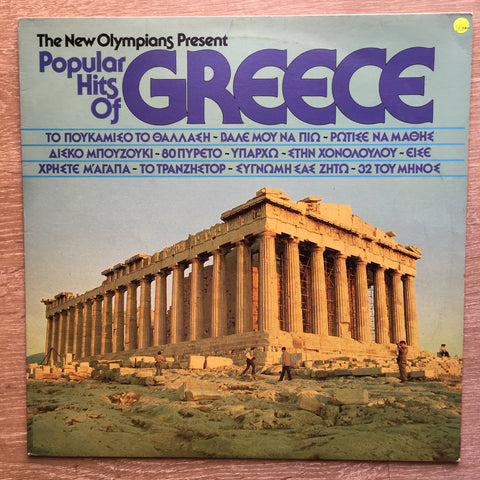 The New Olympians - Popular Hits Of Greece   - Vinyl LP - Sealed – Vinyl LP Record - Opened  - Very-Good+ Quality (VG+)