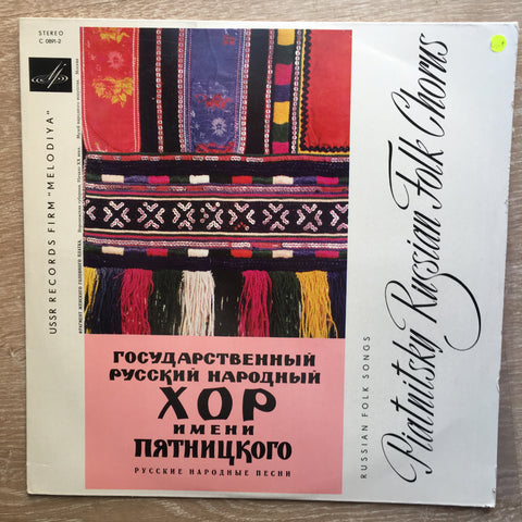 Piatnitsky Russian Folk Chorus - Russia Folk Song   - Vinyl LP - Sealed – Vinyl LP Record - Opened  - Very-Good+ Quality (VG+)