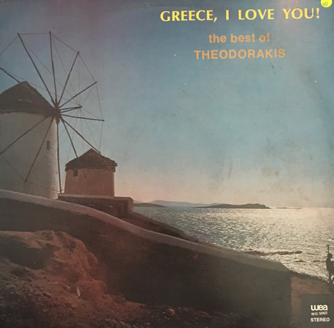 Theodorakis - Greece I Love You  - Vinyl LP Record - Opened  - Very-Good Quality (VG) - C-Plan Audio