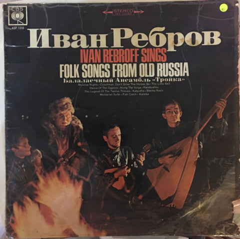 Ivan Rebroff  Sings Folk Songs From Old Russia - Vinyl LP Record - Opened  - Very-Good Quality (VG) - C-Plan Audio