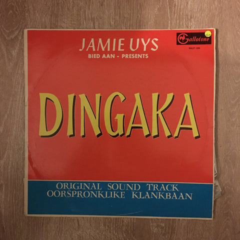 Jamie Uys - Dingaka - Original Sound Track - Vinyl LP Record - Opened  - Very-Good+ Quality (VG+)