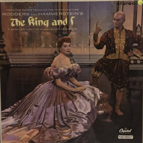 Rodgers and Hammerstein's - The King and I - Original Soundtrack  - Vinyl LP Record - Opened  - Very-Good Quality (VG) - C-Plan Audio