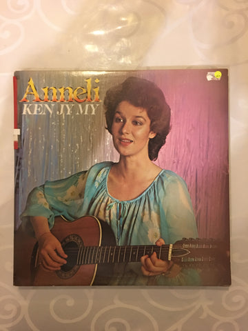 Anneli - Ken Jy My - Vinyl LP Record - Opened  - Very-Good+ Quality (VG+)