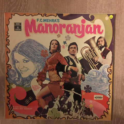 R. D. Burman ‎– F.C Mehra's Manoranjan - Vinyl LP Album - Opened  - Very-Good+ Quality (VG+)