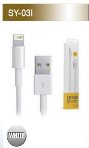 LDNIO Fast Charging 1 Metre Lightning Cable  for Data and Charging of Apple (iphone, ipad) Cell Phones - C-Plan Audio