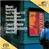 SACD -  Super-Audio CD - PTC 5186 002 MOZART - CPlan Audio