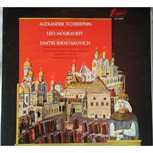 Alexander Tcherepnin: 10 Bagatelles for Piano and Orchestra, Op. 5 -Vinyl LP Opened - Near Mint Condition (NM+) - CPlan Audio  - 1