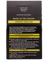 Ginger Teriyaki 4oz