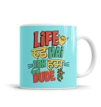 Dekh Bhai 11 OZ Ceramic Mug, Mugs - ultykhopdi - Design By Vectorik, ultykhopdi.com