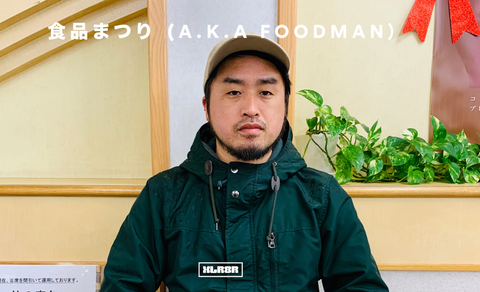 Foodman, Interview and mix on XLR8R