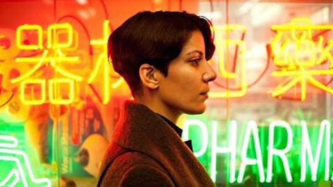 Fatima Al Qadiri: 'Me and my sister played video games as Saddam invaded'