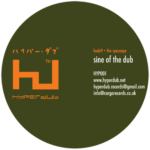 Kode9 & The Spaceape, Sine Of The Dub / Stalker