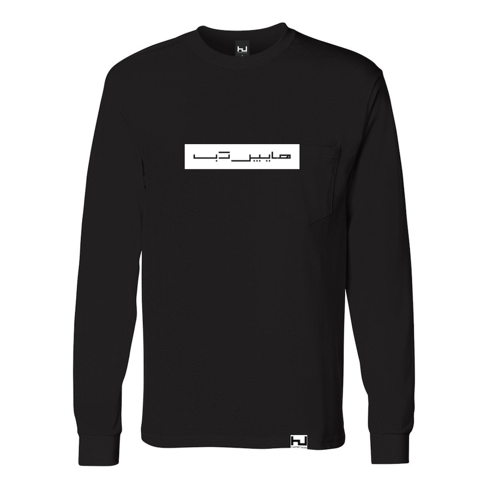 Hyperdub Arabic logo long sleeve black T-Shirt