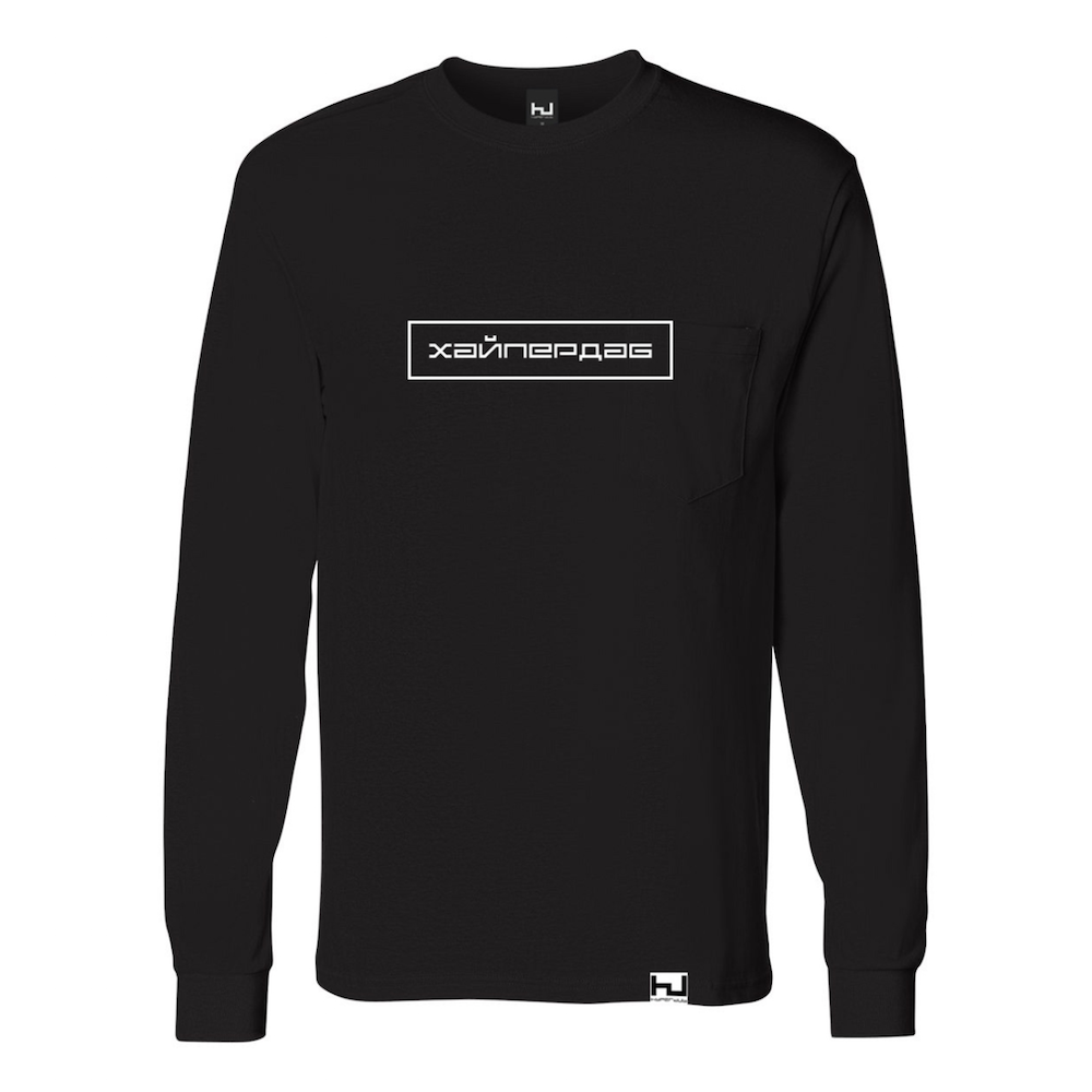 Hyperdub Russian logo, Black long sleeve Tee