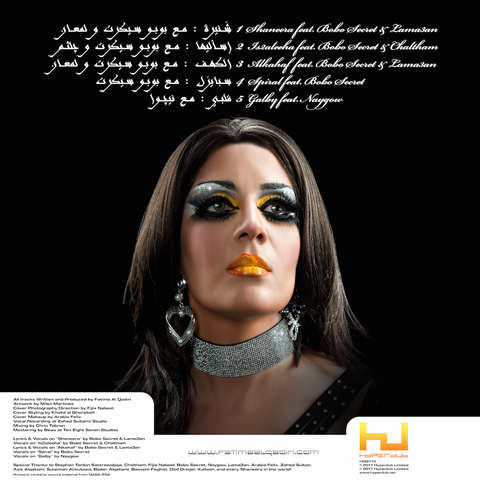 Fatima Al Qadiri on the Risks of Making Queer Arabic Dance Music