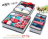 New 3 Pcs/set Storage Box Set For holder Bra Underwear Tie Socks with 6/7/24 cell