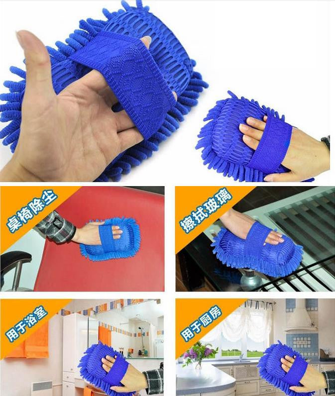 Hot New Ultrafine Fiber Chenille Anthozoan Car Wash Gloves Car Washer