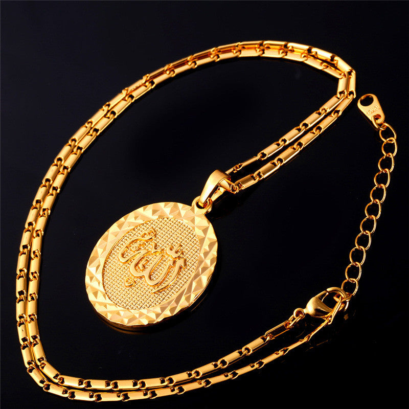 Gold Plated Islamic Allah Pendant Necklace For Women / Men Trendy Islam Charms Necklace Religious Muslim Jewelry