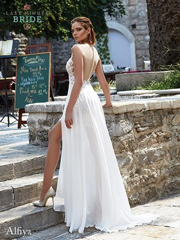 Made to Order Illusion Neckline Wedding Dress