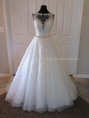 Last Minute Wedding Dress