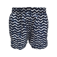 Boys Wavey Stripe Leisure Short