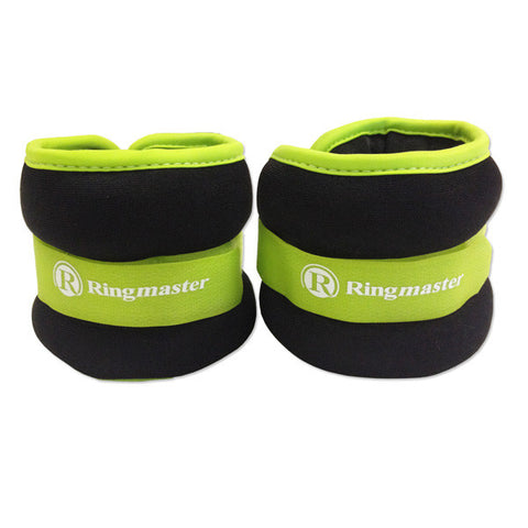 Ankle and Wrist Weights (1kg)