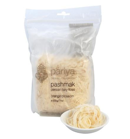 PASHMAK FAIRY FLOSS ORANGE BLOSSOM 200G *CLEARANCE*