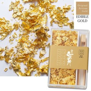 GOLD LEAF 20MM FLAKES CASE