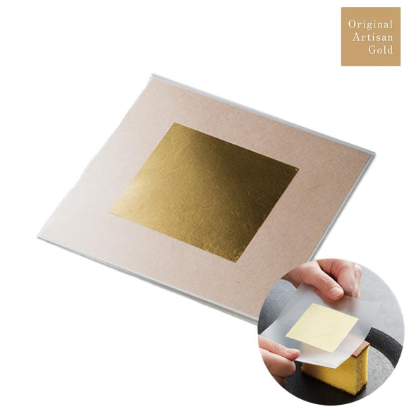 GOLD LEAF TRANSFER FILM 5PC