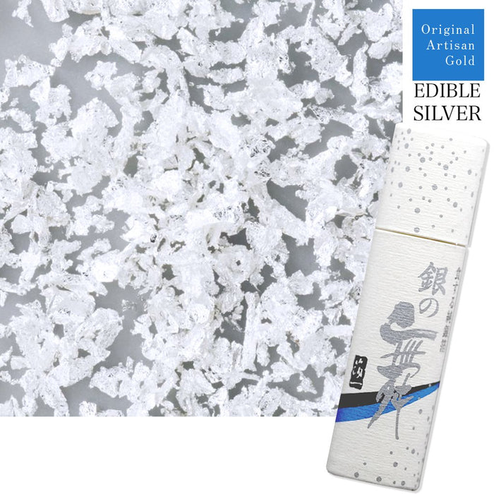 SILVER LEAF 5MM POWDER
