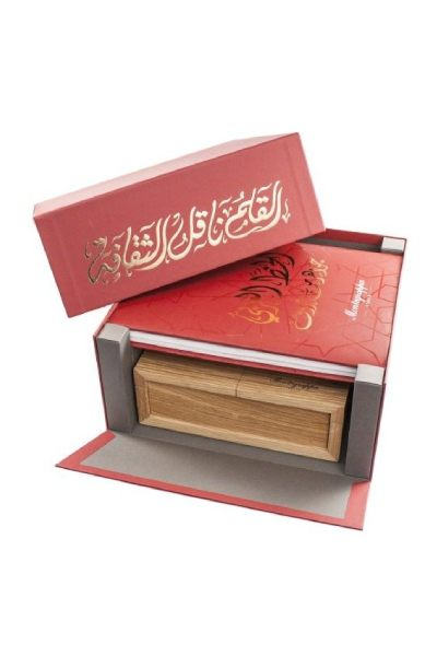 products/CalliBox_76f314ae-34ed-43ee-bb08-b01e4cbd5bd4.jpg