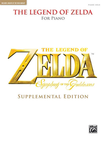 Piano Book - Symphony of Goddesses Supplemental Edition