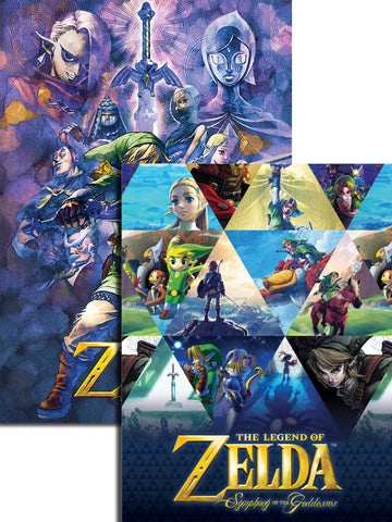 Poster Set - Tour Poster + Skyward Sword