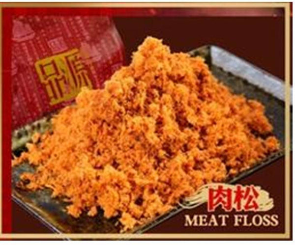 Crispy Pork Floss