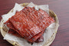 Sliced Bak Kwa 切片肉干