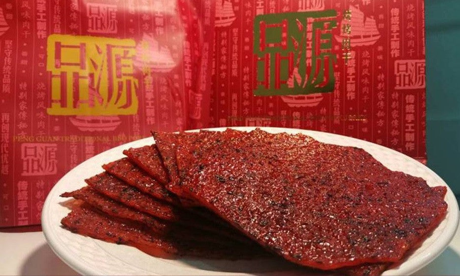 Chicken Bak Kwa 鸡肉干