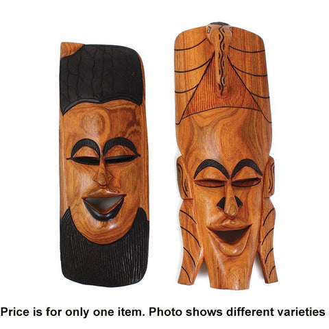 Genuine Senegalese Mahogany Mask Delivery In About 6 Days