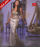 Arabic Evening Dress /  Gowns Mermaid Style Champagne, 10% Off And Free Shipping