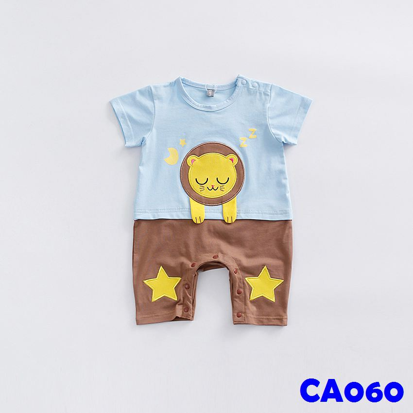 (CA060) Romper - Little Lion