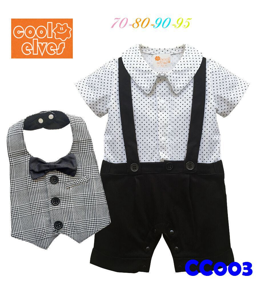 (CC003) Gentleman Romper - White Dotted