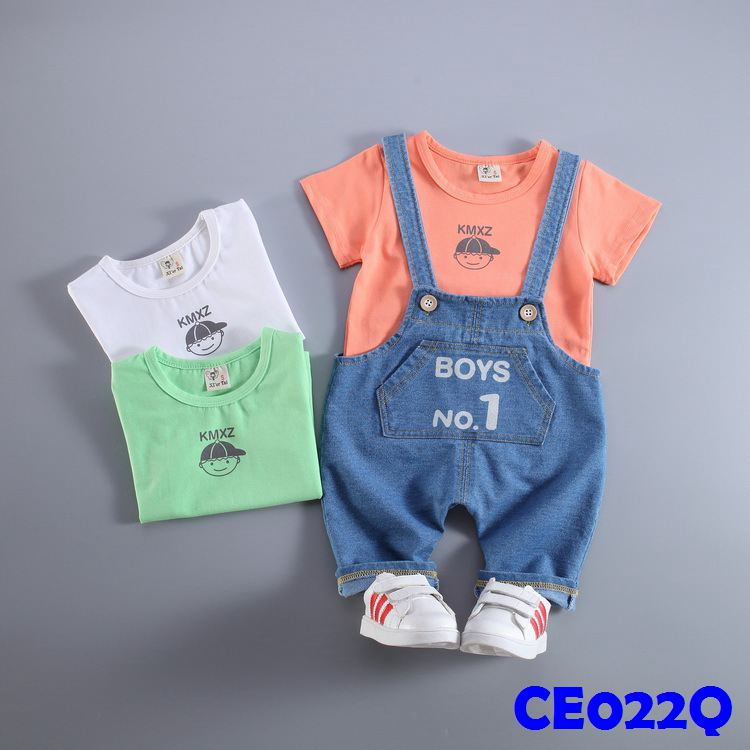 (CE022Q) Set- Boys No.1 Orange