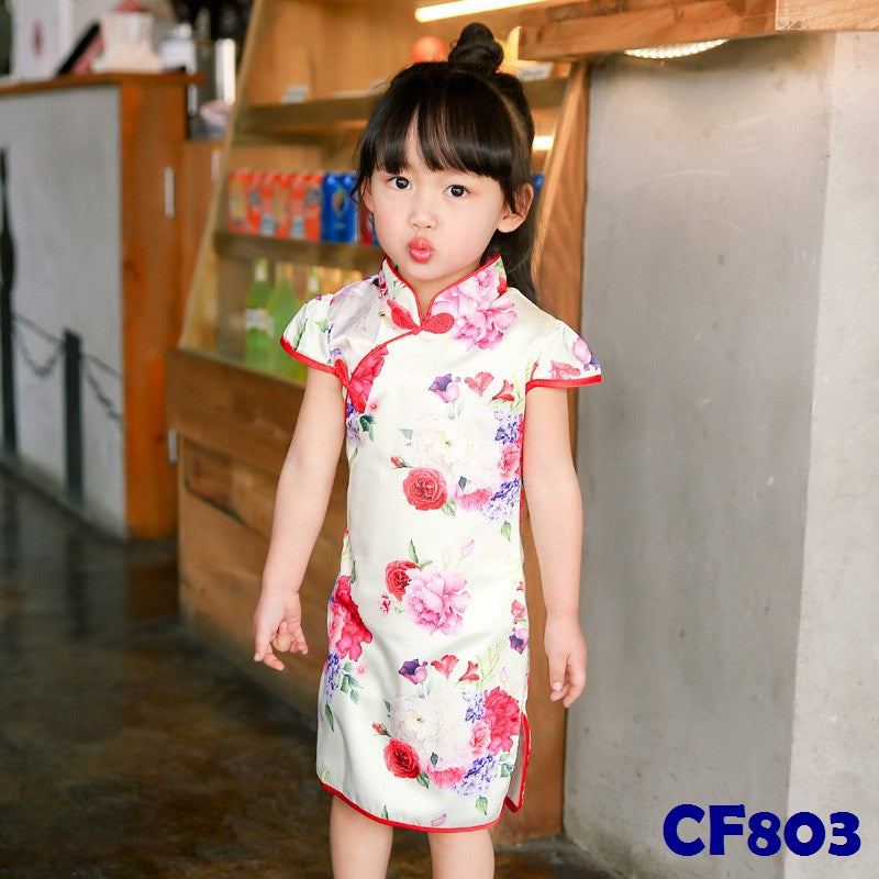 (CF803) Cheongsam - Flower Light Yellow
