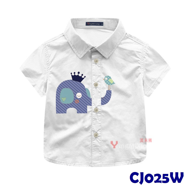 (CJ025W) Shirt - Elephant White