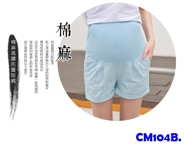(CM104B) Maternity Pants - Blue