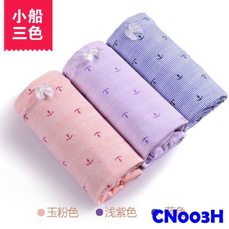 (CN003) Maternity Panties - 3pcs