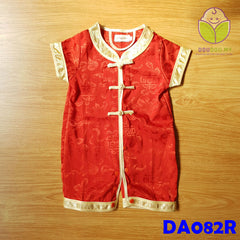 (DA082R) CNY Romper - Red