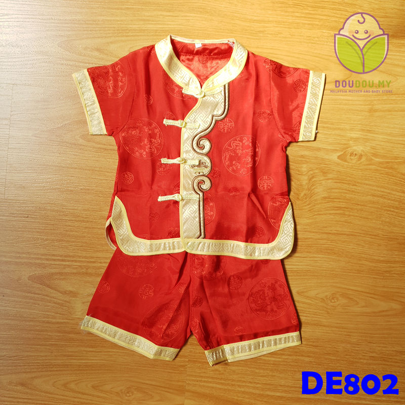 (DE802) CNY Boy set - Red