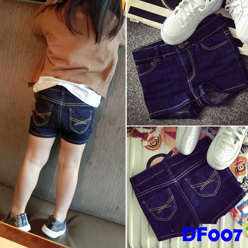 (DF007) Girl Short Jeans
