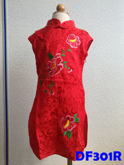 (DF301R) Girl Cheongsam - Red