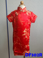(DF302R) Girl Cheongsam - Red